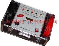 感性負載直流電阻測試儀 ZGY-III/5A/10A