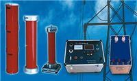 調頻串并聯諧振耐壓試驗成套裝置 YD-2000/8000KVA/8000KV