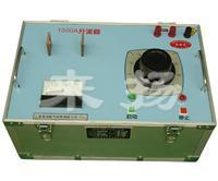 小電流發生器 SLQ-82系列/1000A/20000A/30000A/40000A