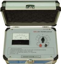 礦用雜散電流測定儀 FZY-3型