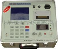 電纜故障測試儀 LYST-300