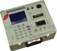 電纜故障測試儀 LYST-300/35KV/10KV