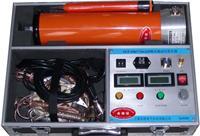 直流高壓發生器 ZGF2000系列/120KV/2mA