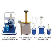 輕型試驗變壓器 YD系列/0-300KVA/0-300KV