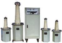 交流耐壓儀YD系列 YD系列/0-300KVA/0-300KV