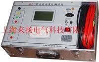 全自动变压器变比仪 BZC型