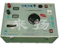 互感器綜合校驗儀/HGY型 HGY型/0-600A