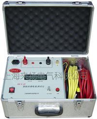 回路電阻測試儀 HLY-III-100A-200A-400A