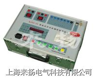 高壓開關動特性檢測儀 KJTC-IV