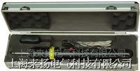 雷電計數器檢測儀 ZV-II