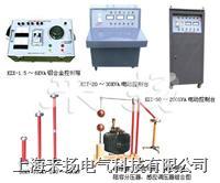 大电流发生器SLQ-82-1500A/2000A /SLQ-82-1500A/2000A