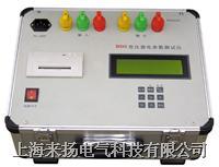 变压器损耗测试仪 BDS型