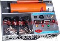 直流高壓發生器ZGF2000系列產品 ZGF2000系列產品/