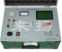 真空檢測儀 ZKY-2000
