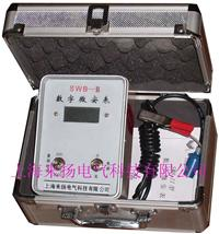 数字微安表 SWB-1