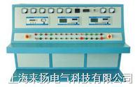 變壓器綜合特性測試臺