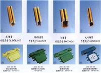 安全滑触线 HXPnP、R-H型