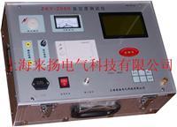 高壓真空度測試儀 ZKY-2000