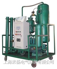 真空潤滑油濾油機 DZJ系類