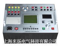 高壓開關測試儀GKC-E型