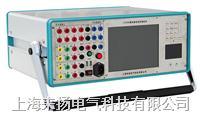 六相微機繼電保護測試儀
