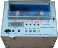 絕緣油介電強度測量儀 ZIJJ-II