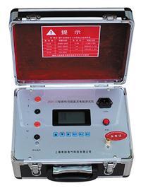 真空度檢測裝置 ZKY-2000