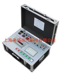 真空開關機械特性測試儀 KJTC-IV