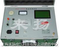 開關真空度測試儀 ZKY-2000系列