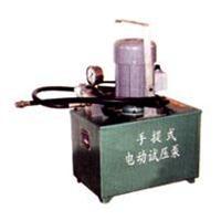 手提式電動試壓泵 5D-SY