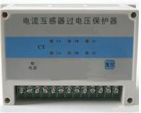 過電壓保護器動作計數 LYJQ