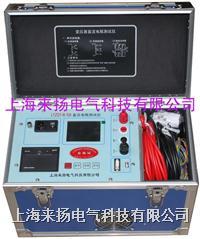 變壓器直流電阻測試儀10A ZGY-III-40A