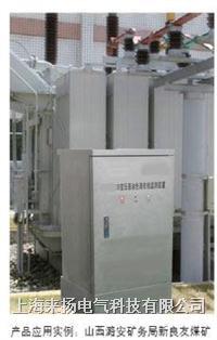 油氣象色譜在線監測系統