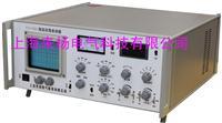 局部放电分析仪 TCD-9302