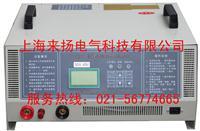 智能蓄电池放电监测仪 LYXR-4