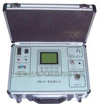 智能SF6微水仪 GSM