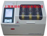 三杯型全自動絕緣油介電強度分析儀 LYZJ-VI