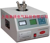 油介損分析儀 LY8000