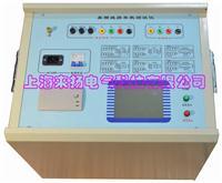 變頻線路參數綜合測試儀 LYCS-8800