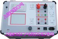 互感器綜合參數校驗儀 LYFA-2000
