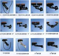 M型滑觸線  HXPnR-M、HXPnR-C、HXPnR-Ω