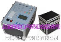 自動介損測試儀 LYJS8000