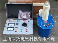 轻型高压试验变压器