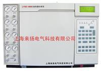 變壓器油色譜在線監測系統 LYGC-6800