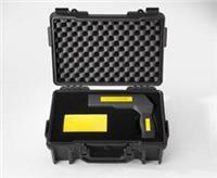 雙顯雙波紅外SF6氣體檢漏儀 AR5750