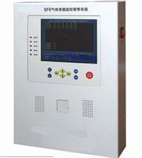 SF6氣體泄露定量報警系統 LYXT2000