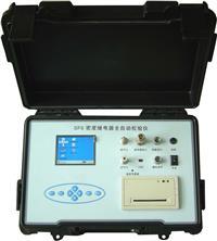 SF6密度繼電器全自動校驗儀 LYMD