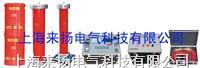 调频式串联谐振试验装置 YD2000-36kVA/18kV
