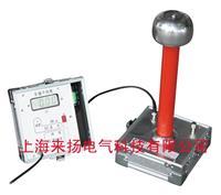 300KV交直流高壓分壓器 FRC