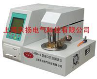 全自動閉口閃點測定儀 LYBS-5